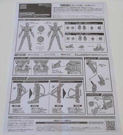 DSC_5305-1.jpg