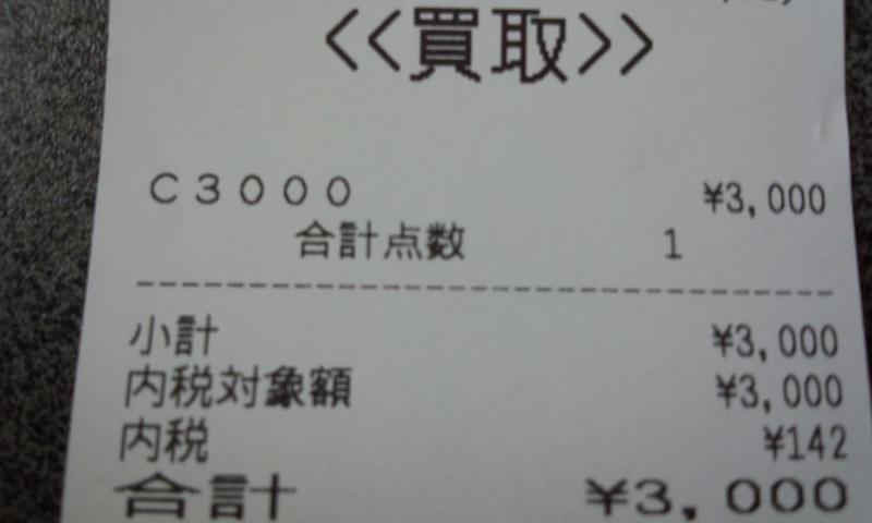 130909_02.jpg