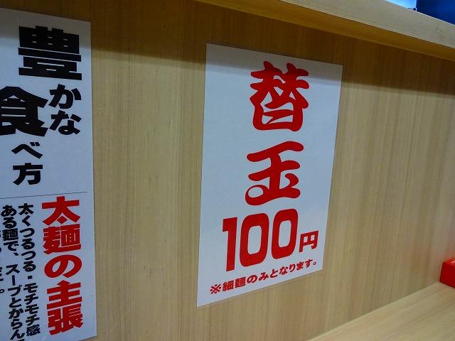 201411151413440f7.jpg