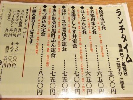 2013_0718_5.jpg