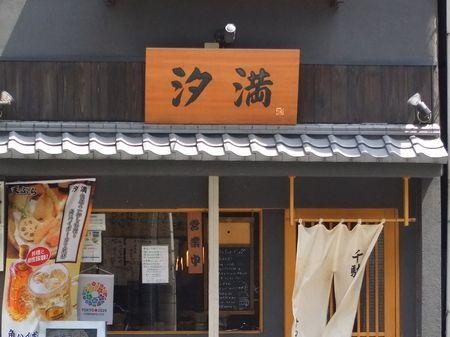 2013_0819_2.jpg
