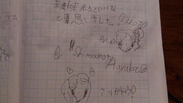 edit_2013-08-01_22-30-21-664.jpg