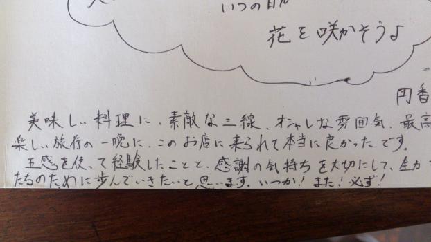 edit_2013-08-08_23-08-11-652.jpg