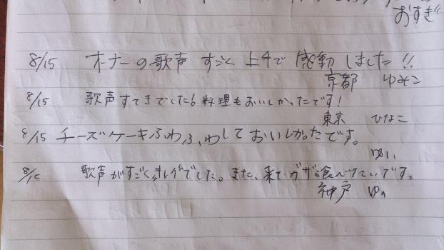 edit_2013-08-17_17-20-15-689.jpg