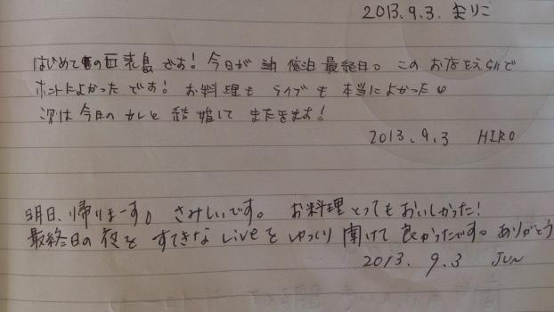 edit_2013-09-08_08-04-13-670.jpg
