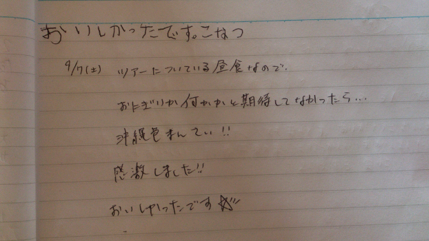 edit_2013-09-08_08-08-46-290.jpg