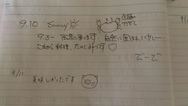 edit_2013-09-14_22-26-47-290.jpg
