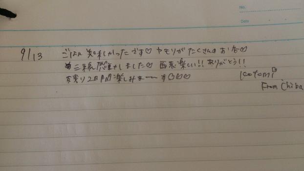 edit_2013-09-14_22-28-09-136.jpg