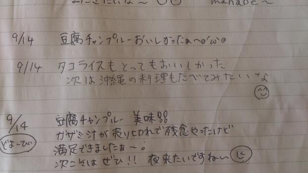 edit_2013-09-16_09-56-11-708.jpg