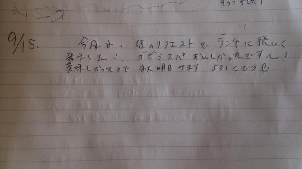 edit_2013-09-16_09-58-20-653.jpg