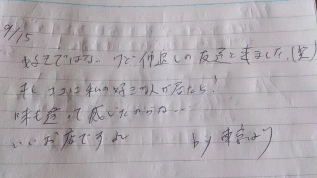 edit_2013-09-21_08-11-09-677.jpg