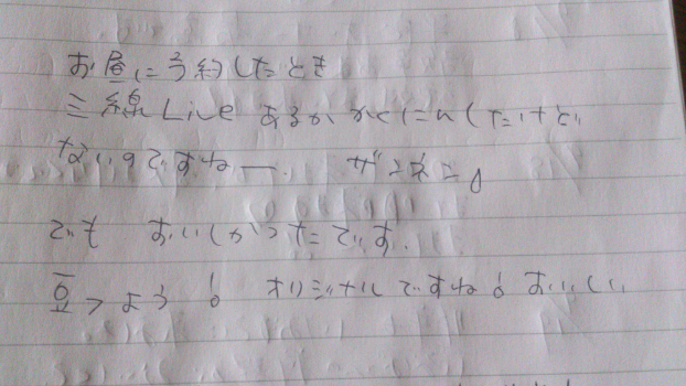 edit_2013-09-21_08-11-38-969.jpg