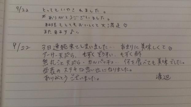 edit_2013-09-23_18-59-53-132.jpg