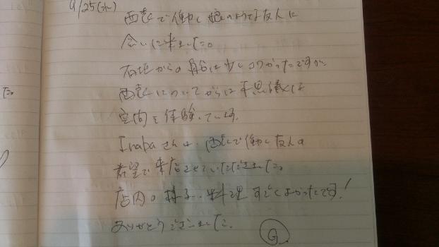 edit_2013-09-29_20-48-23-951.jpg