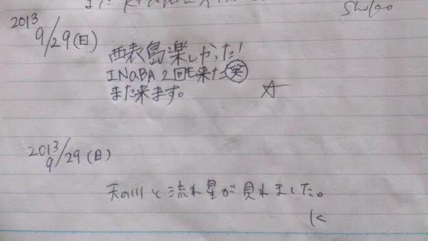edit_2013-10-06_15-15-22-367.jpg
