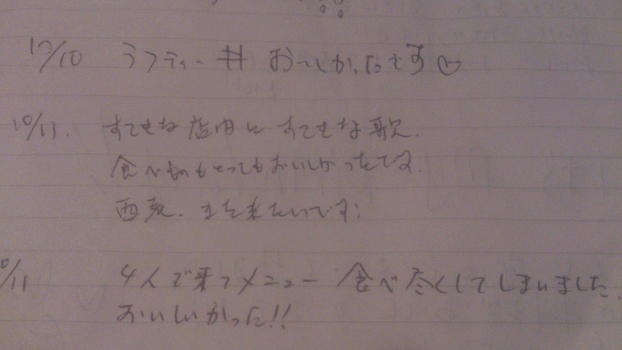 edit_2013-10-15_04-56-38-015.jpg