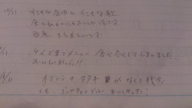 edit_2013-10-15_04-57-16-321.jpg