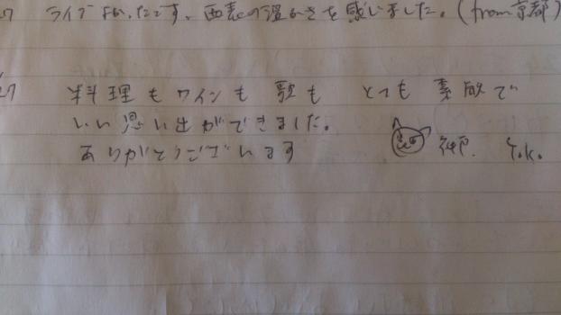 edit_2013-10-28_11-16-00-323.jpg
