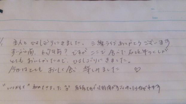 edit_2013-11-08_19-13-29-202.jpg