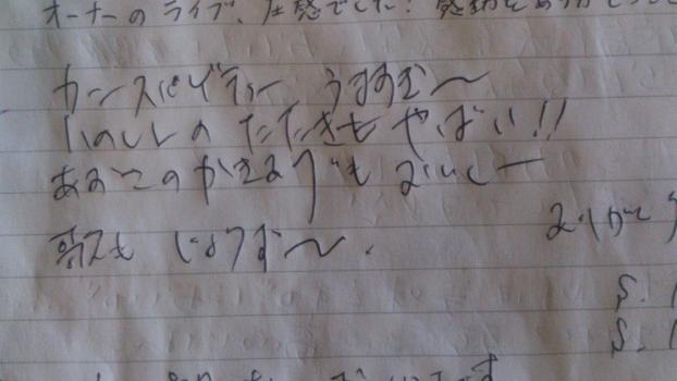 edit_2013-11-11_13-53-01-693.jpg