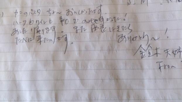 edit_2013-11-11_13-53-45-790.jpg