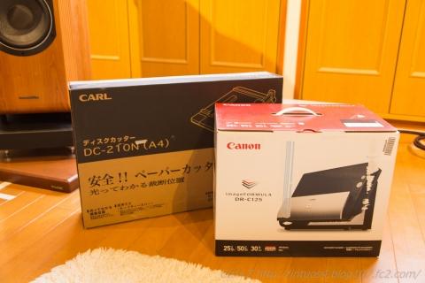 CANON DR-C125 自炊 スキャナ