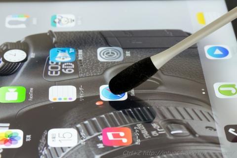 タッチペンプロ iPadAir