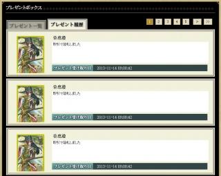 桂姫 神行法2