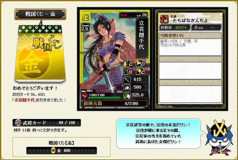 kin_20130812121045db5.jpg