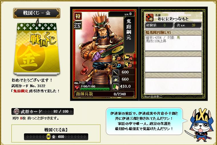kin_201308202335562f6.jpg