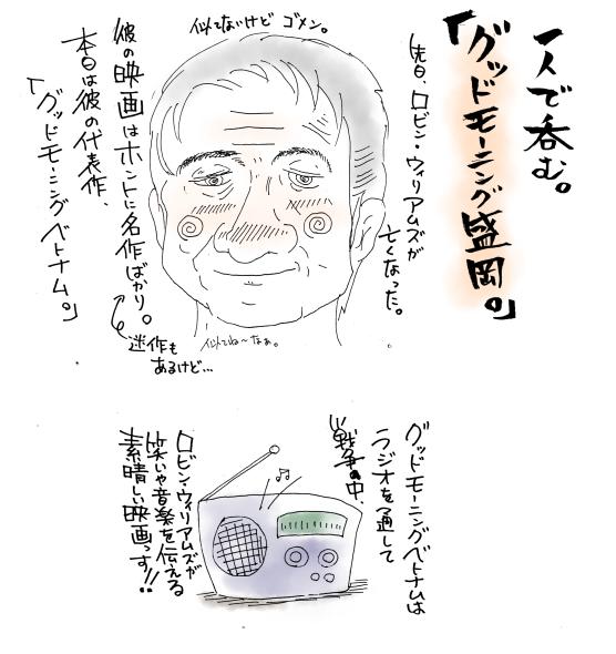 maruma2241.jpg