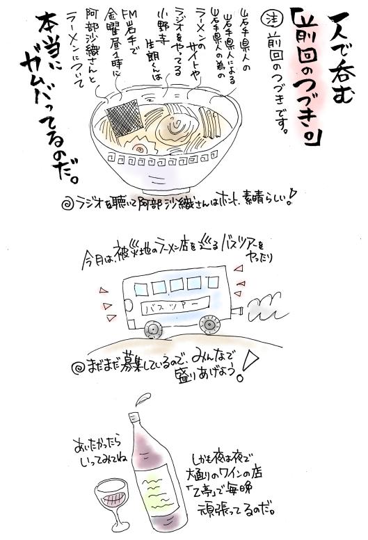 maruma226.jpg