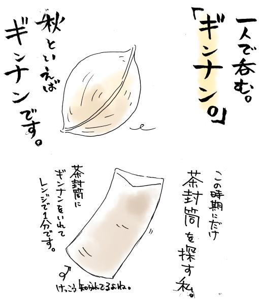 maruma2431.jpg