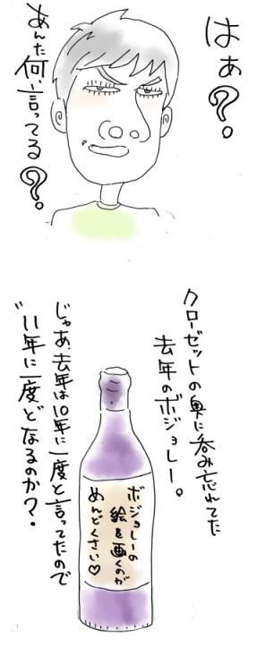 maruma252.jpg