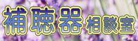 201401010123530b4.jpg