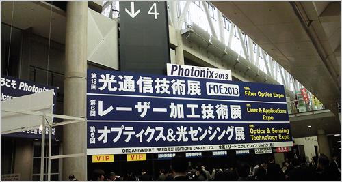 13_04_13_b.jpg