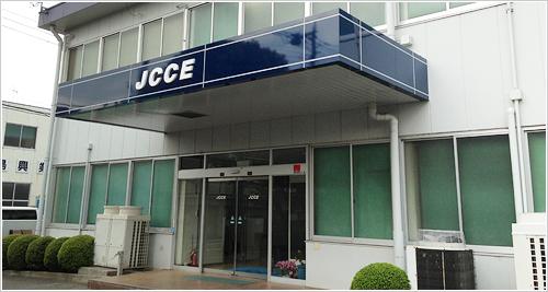 jcce_blog_130501_a.jpg