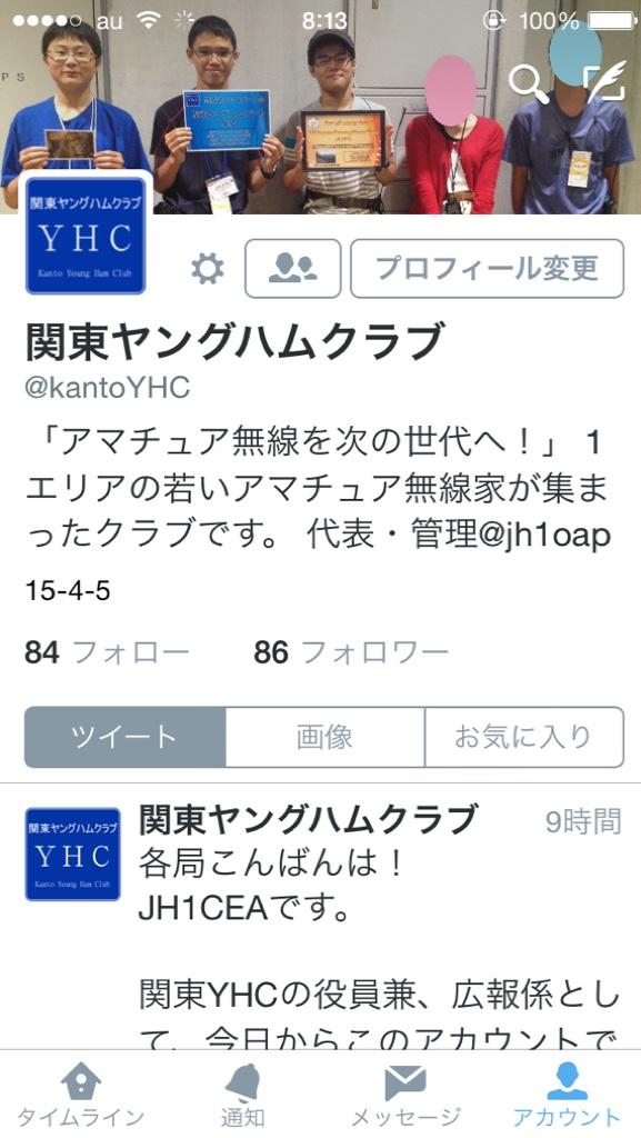 fc2blog_20141130081435ea4.jpg