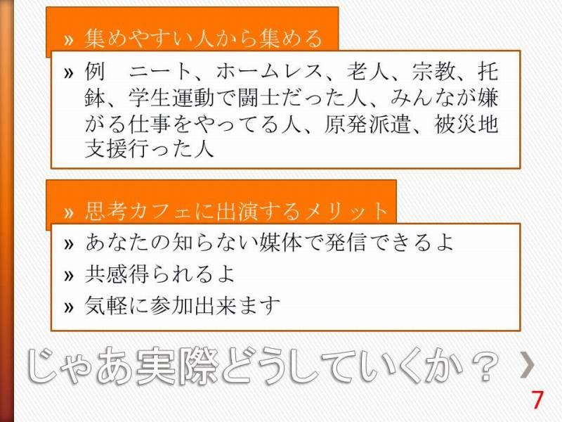 2013629slide7.jpg