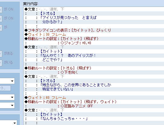 womt20130614.png