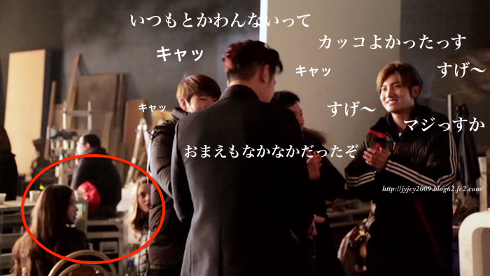 14tvxq-0205something-offshot-50-1.png
