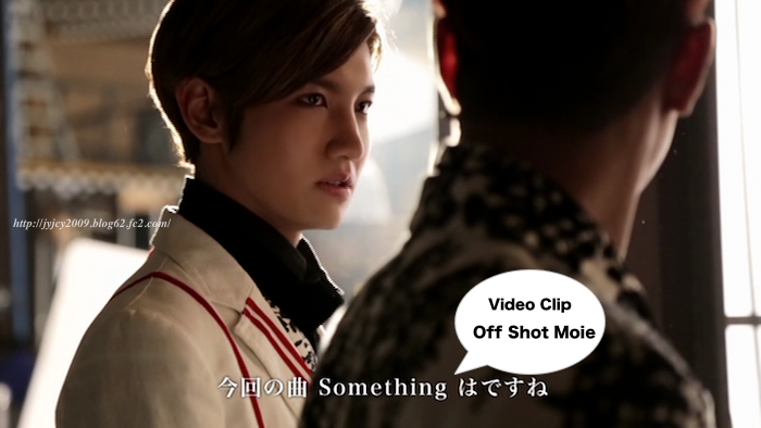 14tvxq-0205something-offshot-65-1.png