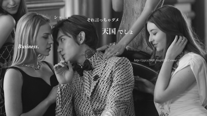 14tvxq-0205something-offshot-94-1.png