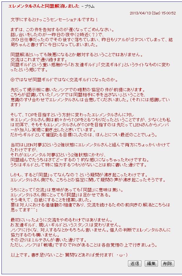 20130616012039f11.jpg