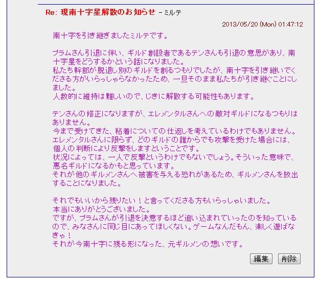 20130616110943e0b.jpg