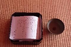 東林院 福茶・祝菓子②