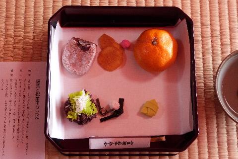 福茶と祝菓子 東林院