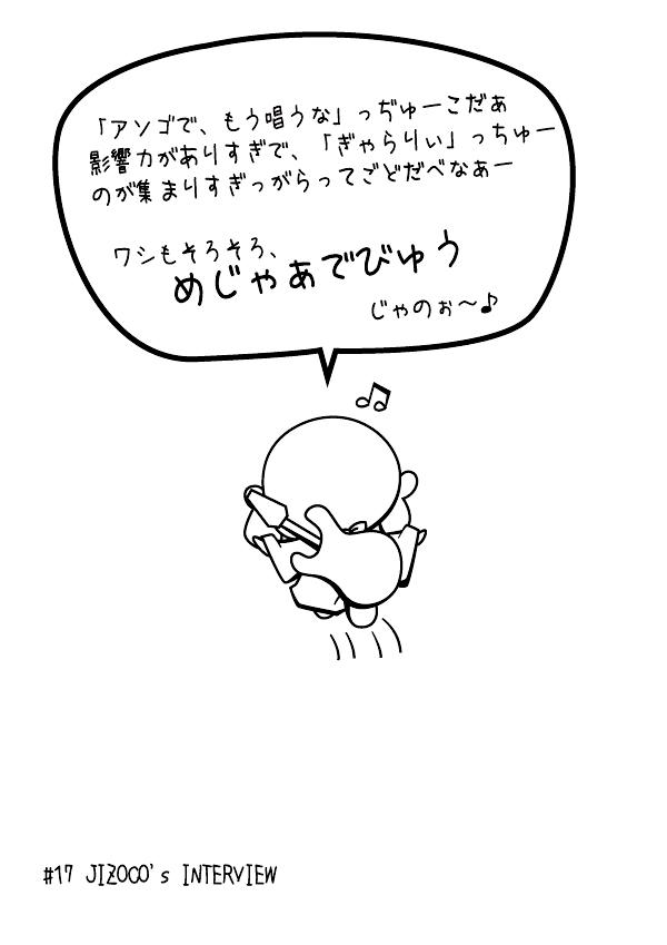 after_17.jpg
