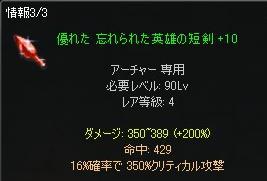 201306181244357d6.jpg