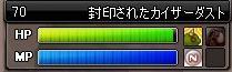 201306300441533bc.jpg
